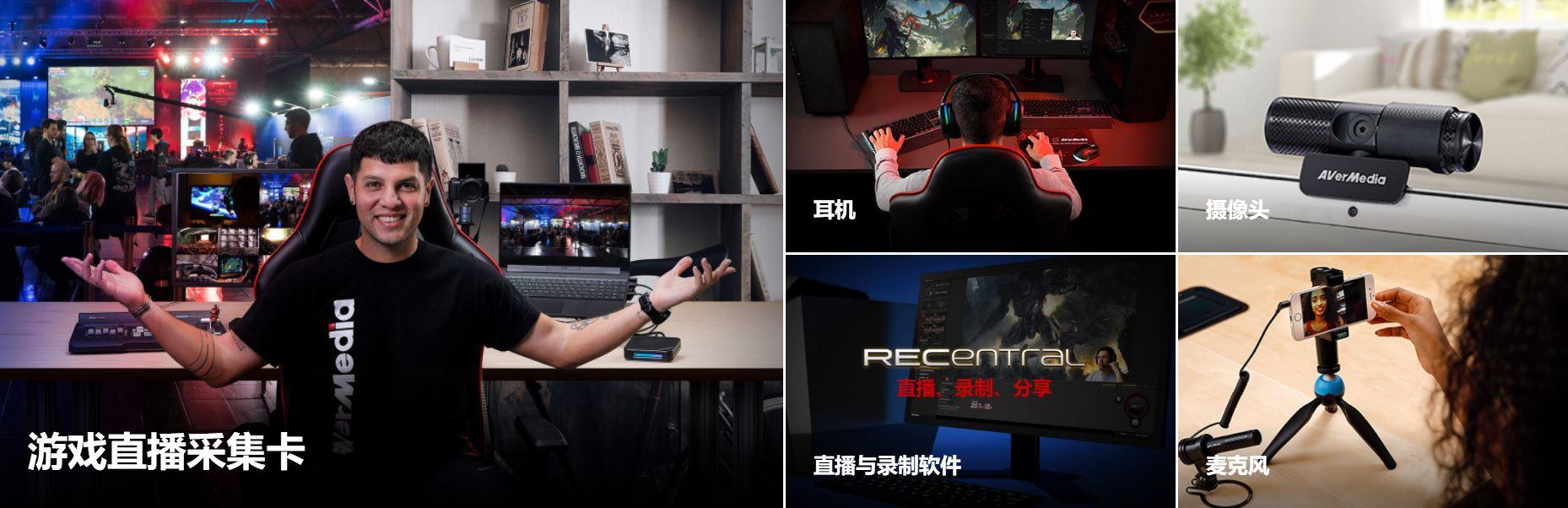 网络直播硬件博览会即将在上海召开,圆刚邀请您来参观